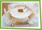 Camembert au miel et fruits secs